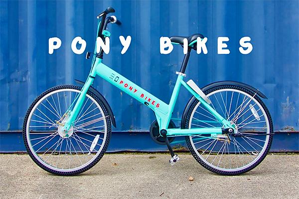 Plus besoin d'acheter un vélo, pensez free-floating!